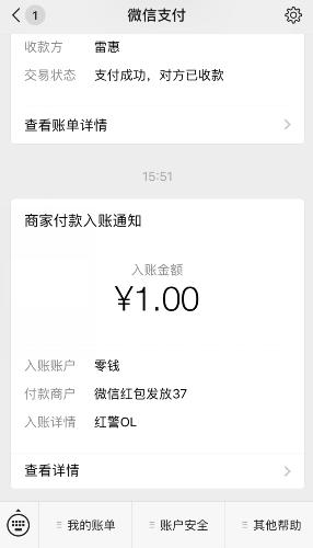 红警OL手游周年庆注册领1-188元微信红包奖励